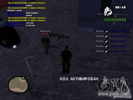 Fake kill needles and Mcd for GTA San Andreas second screenshot