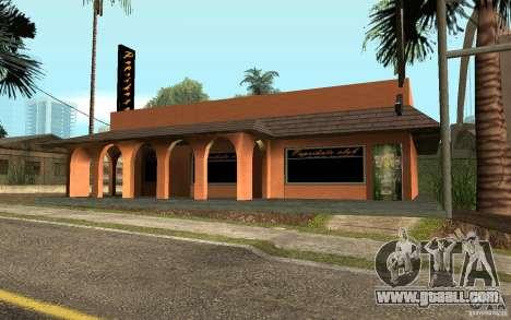 A new bar in Gantone v. 2 for GTA San Andreas second screenshot