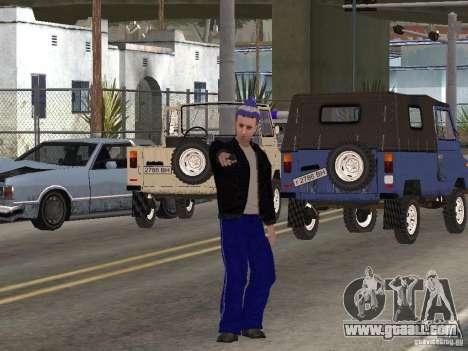 Skins Gopnik for GTA San Andreas fifth screenshot