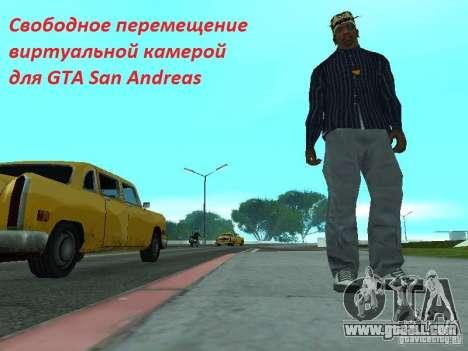 Free moving camera for GTA San Andreas