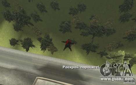 Animation of GTA IV v 2.0 for GTA San Andreas eleventh screenshot