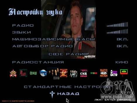 Radio group MOVIES for GTA San Andreas third screenshot