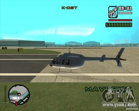 Job pilot for GTA San Andreas second screenshot