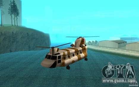 GTA SA Chinook Mod for GTA San Andreas