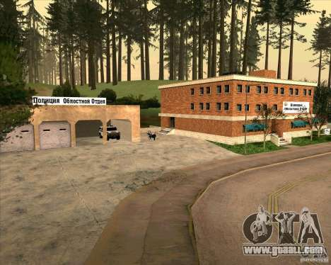 Priparkovanyj transport v1.0 for GTA San Andreas sixth screenshot