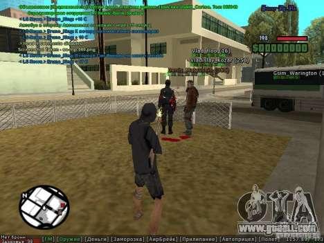 m0d S0beit 4.3.0.0 Full rus for GTA San Andreas forth screenshot