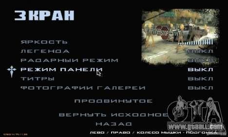 Most Wanted Menu for GTA San Andreas fifth screenshot
