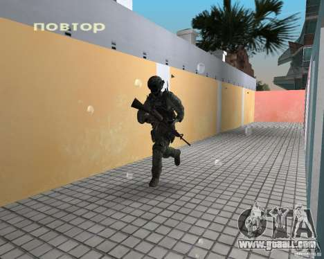 Frost from CoD MW3 for GTA Vice City third screenshot