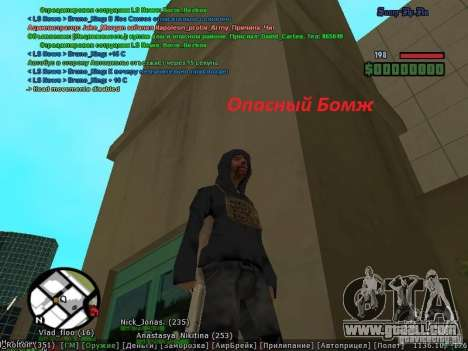 m0d S0beit 4.3.0.0 Full rus for GTA San Andreas third screenshot