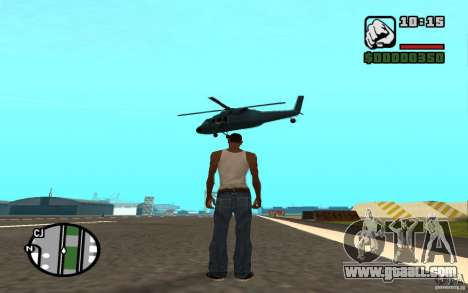 Air support when attacking. for GTA San Andreas fifth screenshot