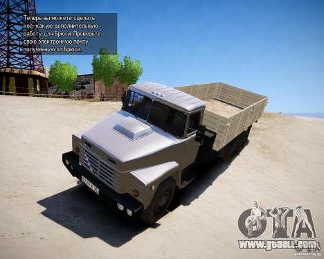 KrAZ 250 v 1.0 for GTA 4 left view