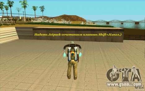 Skorpro Mods Vol.2 for GTA San Andreas forth screenshot