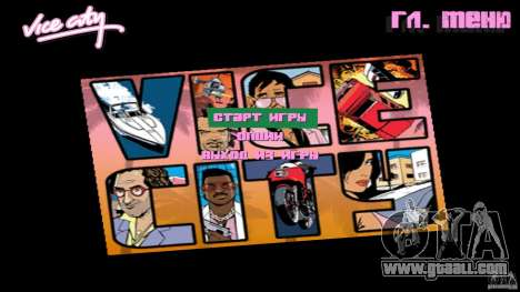 Menue Mod Beta for GTA Vice City