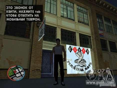 Bruce Lee Skin for GTA San Andreas third screenshot