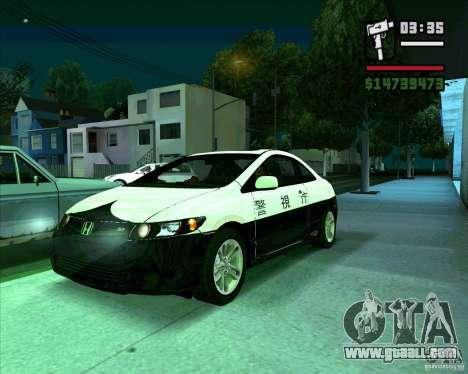 Honda Civic 2006 Coupe 1.1 for GTA San Andreas