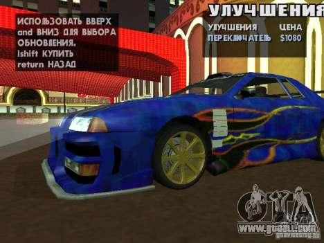 SA HQ Wheels for GTA San Andreas fifth screenshot