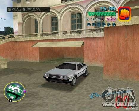 DeLorean DMC 12 for GTA Vice City left view