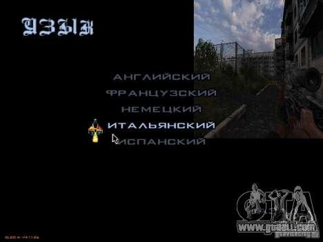 Main menu-style Stalker for GTA San Andreas forth screenshot