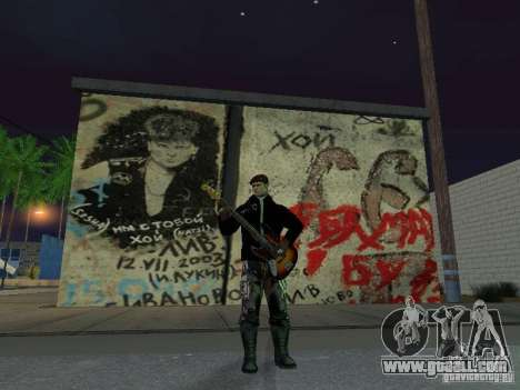 Wall of remembrance George Hoey for GTA San Andreas third screenshot