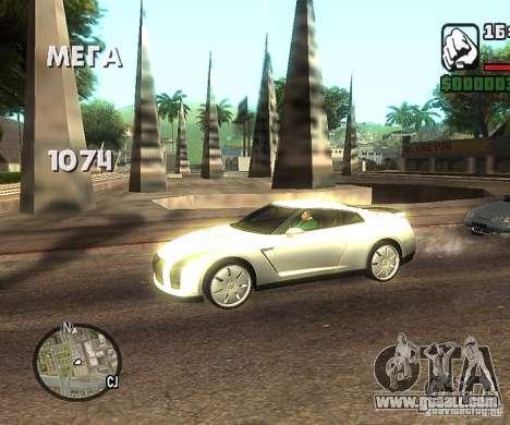 Discs anywhere for GTA San Andreas third screenshot