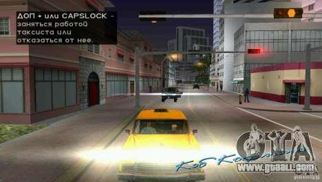 Riding passenger for GTA Vice City fifth screenshot