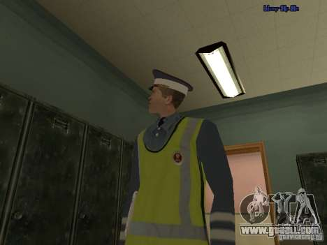 Inspector DPS for GTA San Andreas forth screenshot