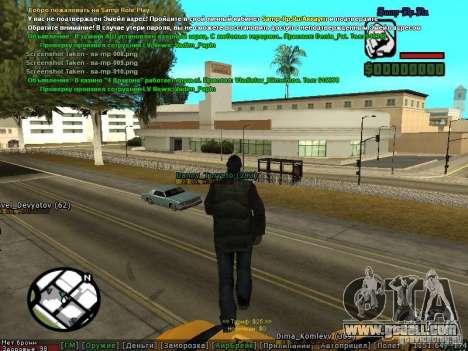m0d S0beit 4.3.0.0 Full rus for GTA San Andreas sixth screenshot