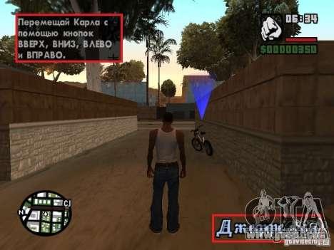 Original translation from 1 c for GTA San Andreas third screenshot