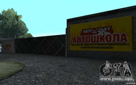 A new driving school in San Fierro for GTA San Andreas second screenshot