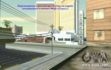 Skorpro Mods Vol.2 for GTA San Andreas