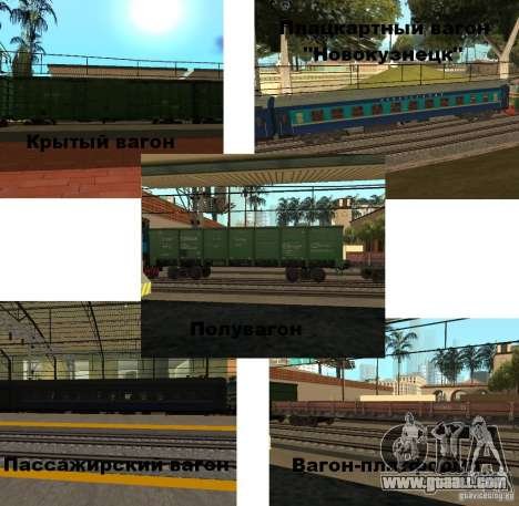 RAILROAD modification III for GTA San Andreas second screenshot