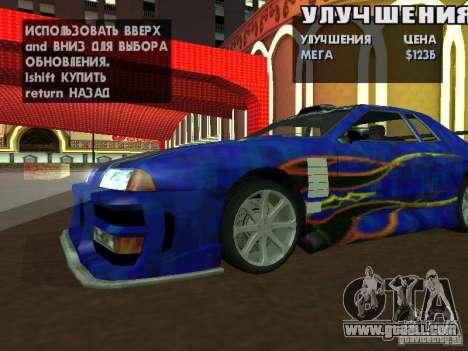 SA HQ Wheels for GTA San Andreas third screenshot