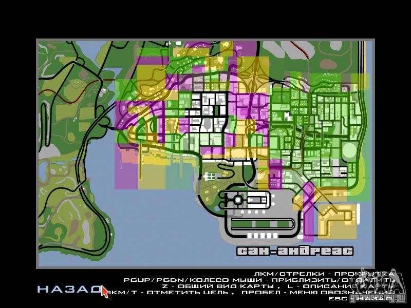 San Fierro and Los Santos Gang  San Andreas Los Santos Map