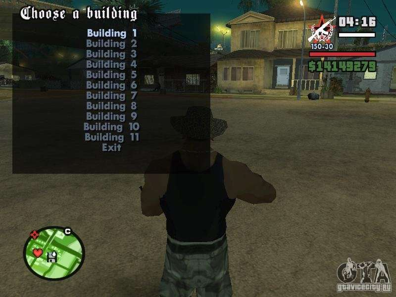 how to change position in apc gta