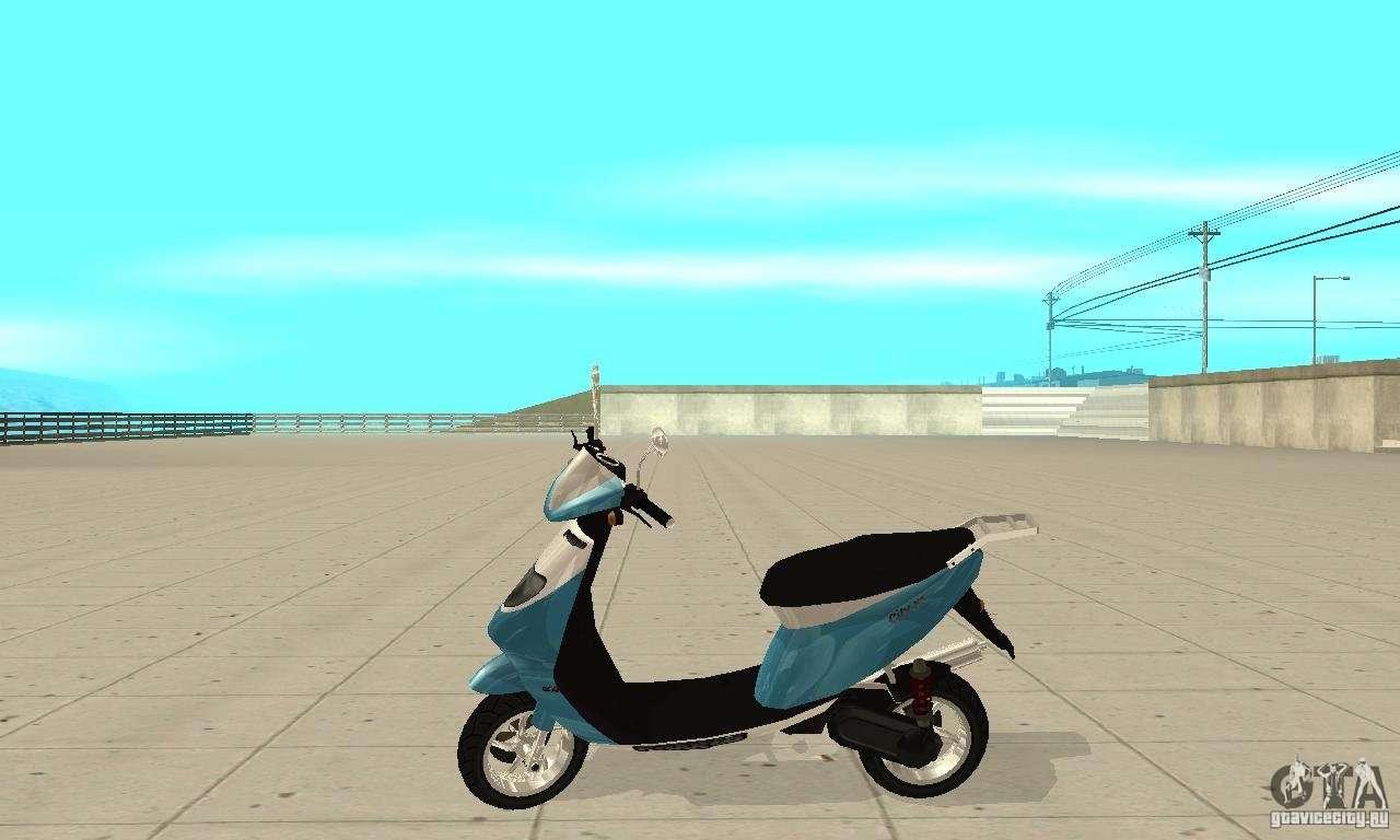 термобелье нового модели скутеров для самп покупки