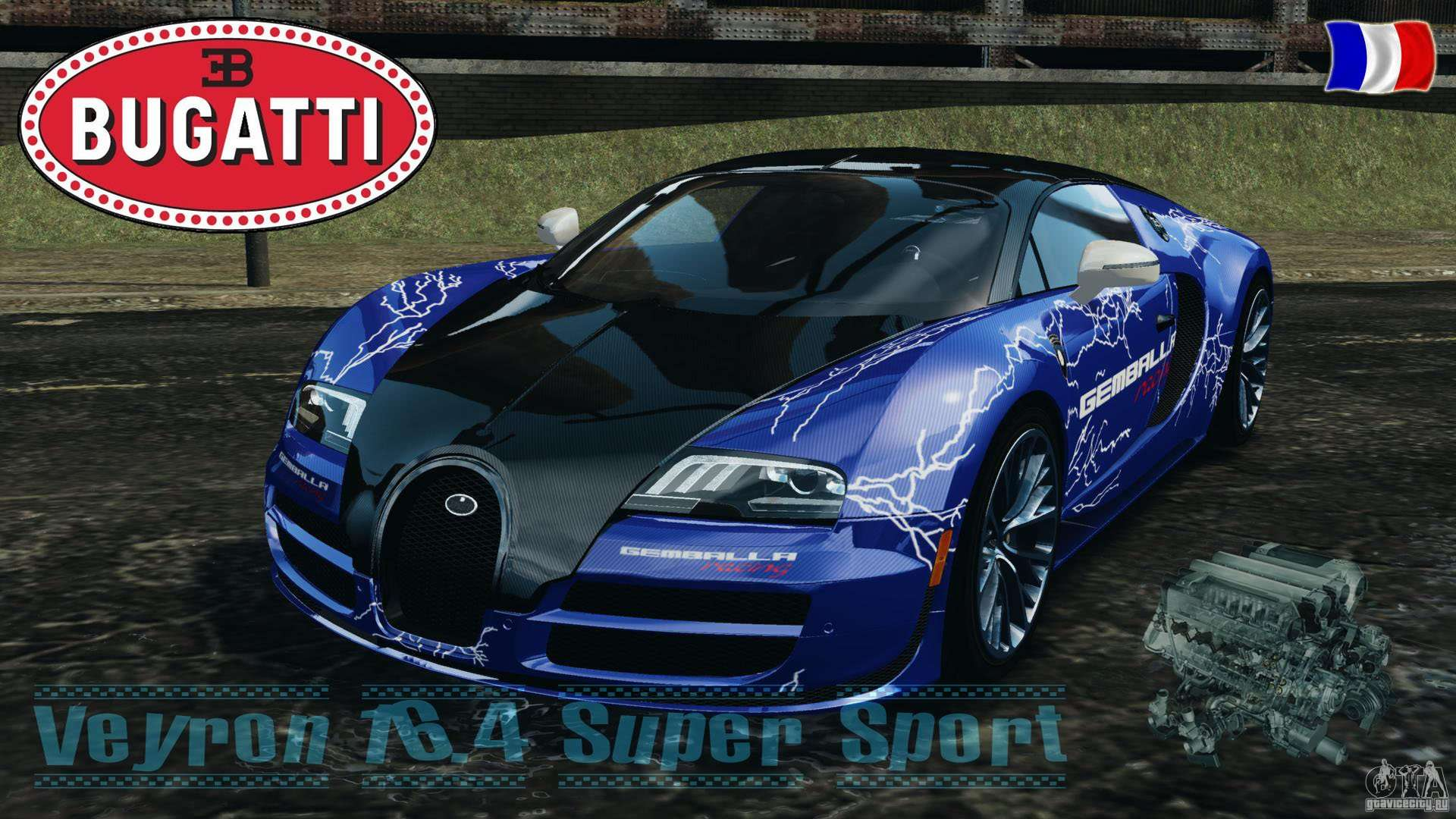 bugatti veyron 16 4 super sport 2011 v1 0 epm for gta 4. Black Bedroom Furniture Sets. Home Design Ideas