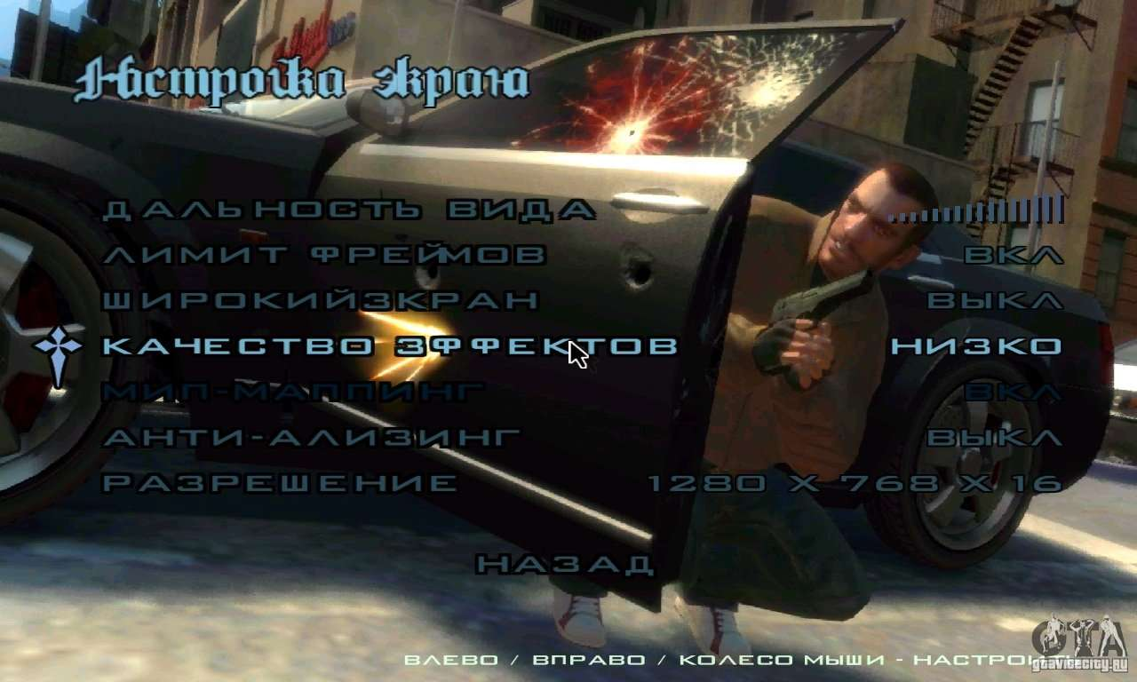 Menu in the style of GTA 4 for GTA San Andreas