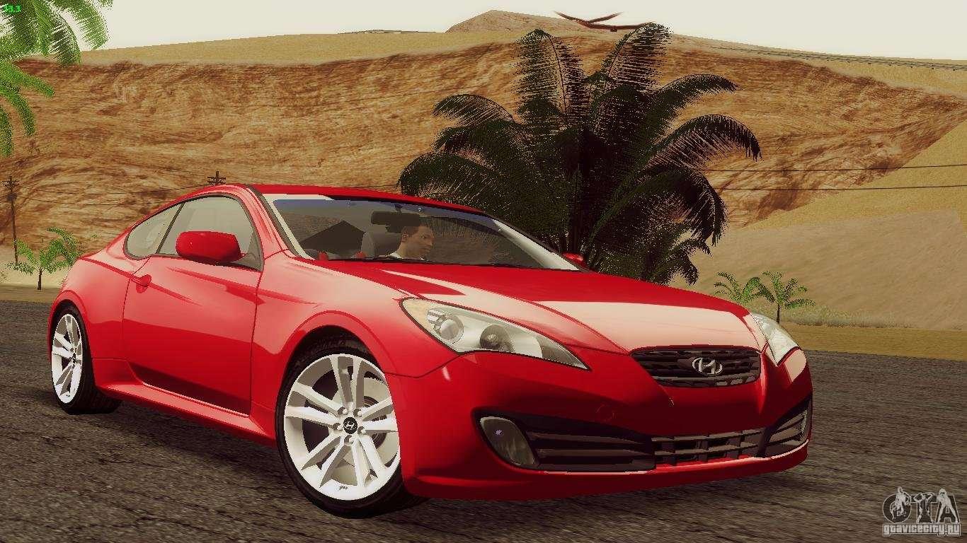Hyundai Genesis Tunable For Gta San Andreas