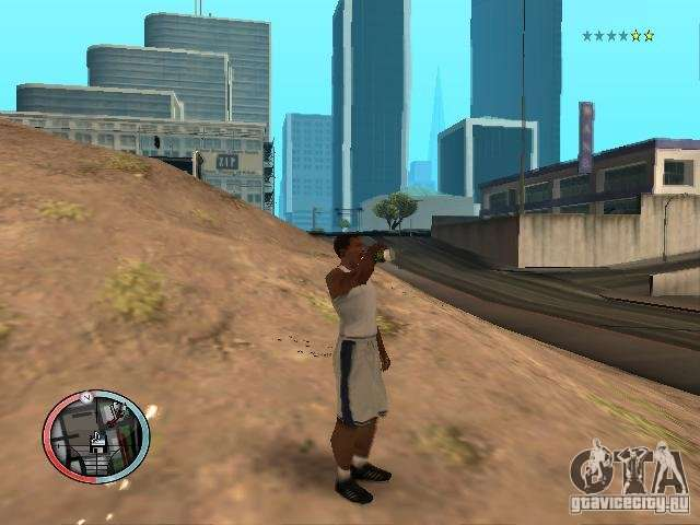 How To Drink Beer In Gta San Andreas