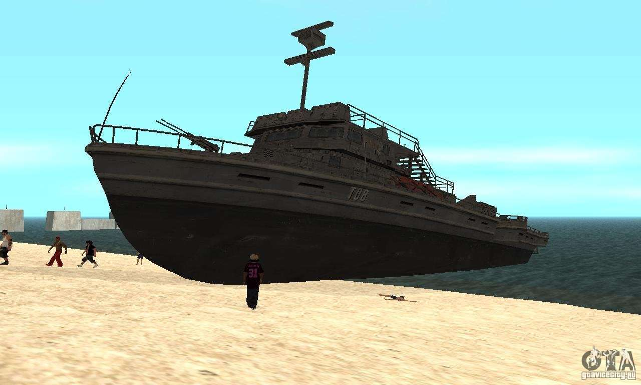 Boat for GTA San Andreas