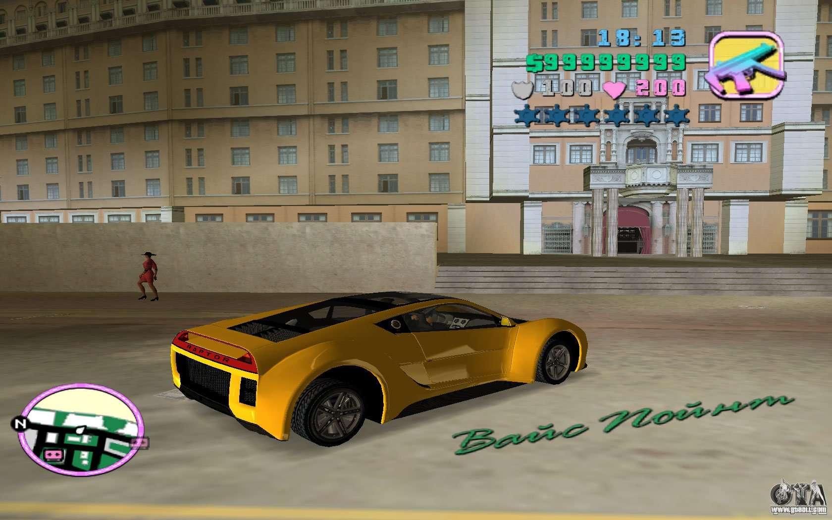 Saleen S5S Raptor for GTA Vice City