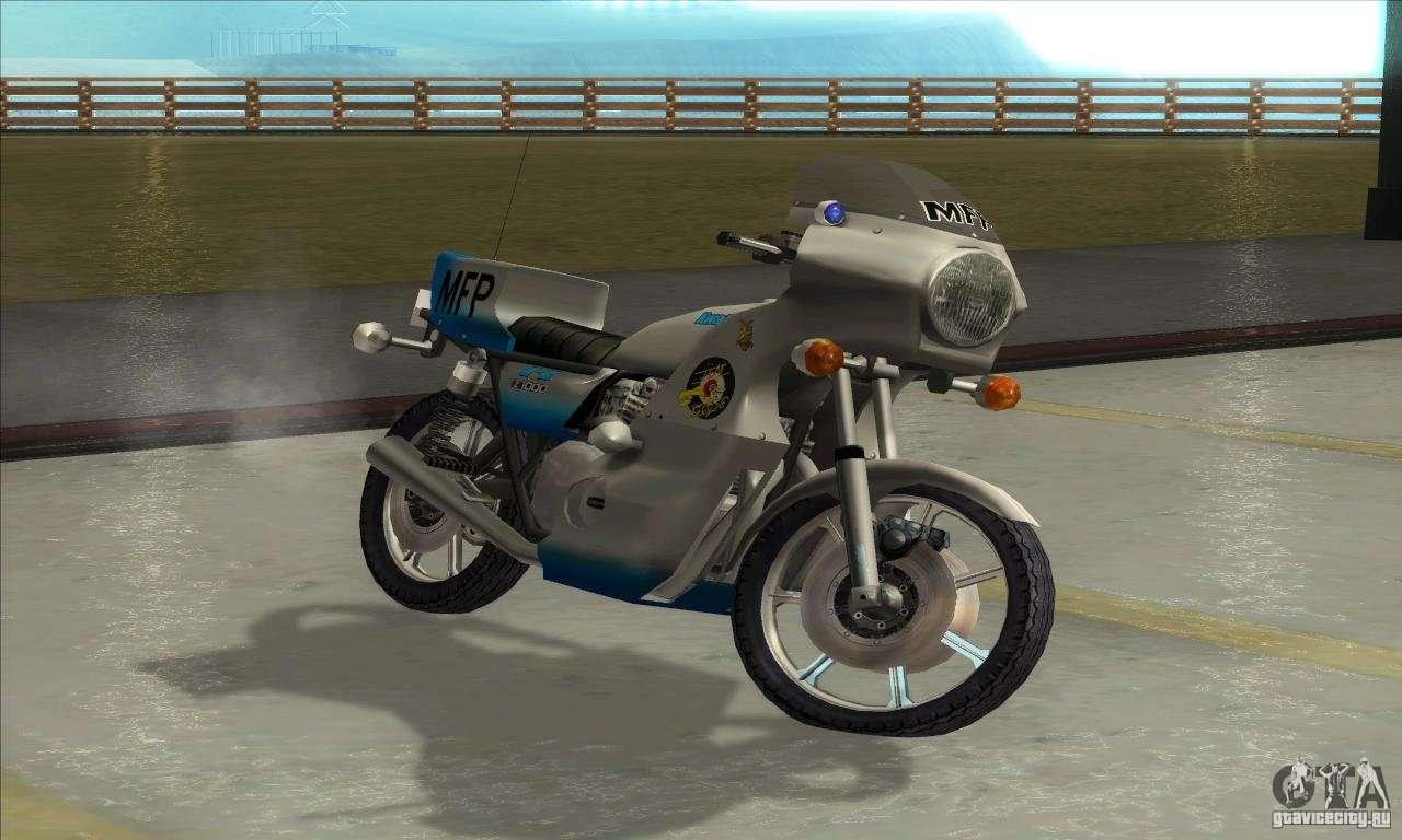 Kawasaki KZ1000 MFP for GTA San Andreas