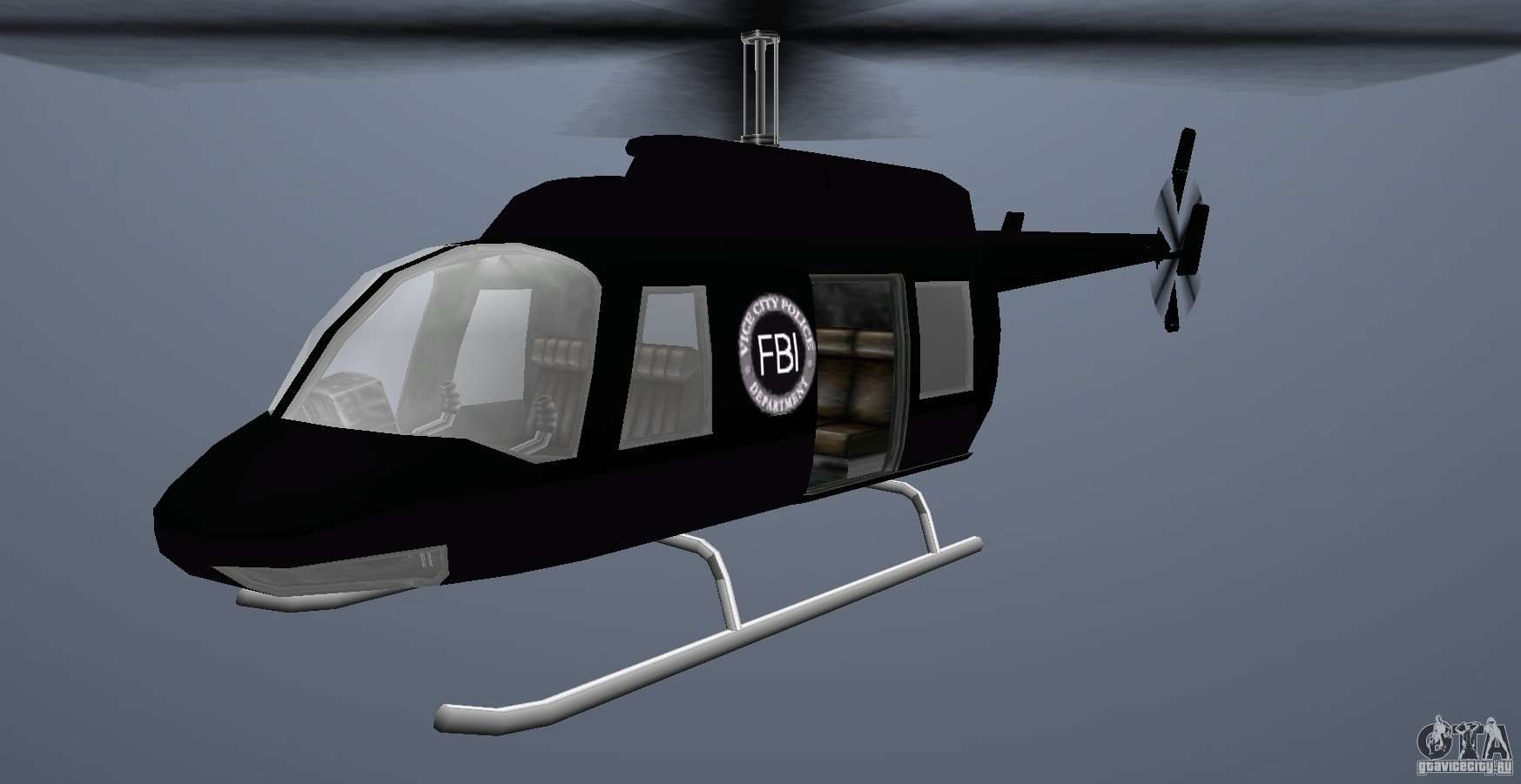 agricultural helicopter with 5756 Fbi Maverick on Red Tractor Icon 1774 also 42811 Mh 6 Little Bird moreover 67052 Ah 6j Little Bird likewise Build Your Own Helicopter in addition 59404 Savage Gta 5 V12.
