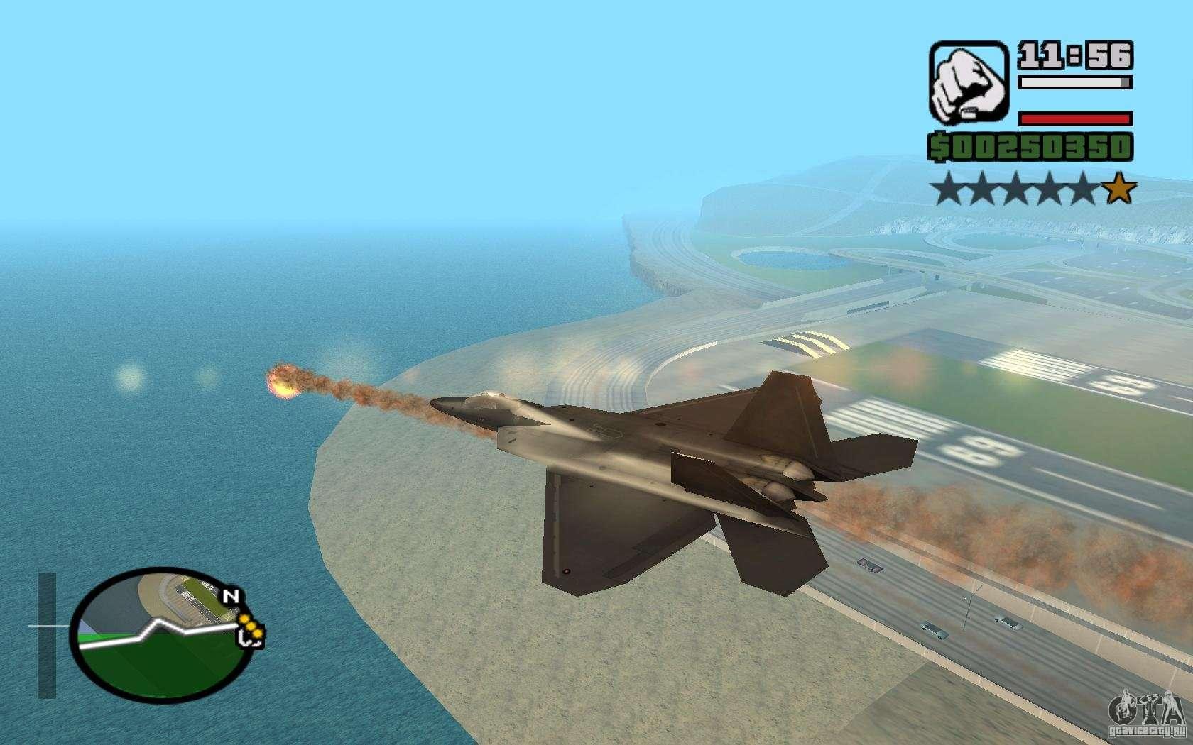 Hydra, Panzer mod for GTA San Andreas Gta San Andreas Cool Mods