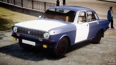 Gaz-2410 Volga 1989 v2.1