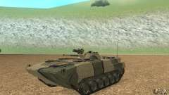 Bmp-1 Camo for GTA San Andreas