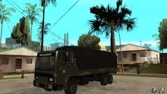 DFT-30 Brazilian Army