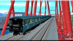 New Train Signal