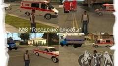 City Services version 2