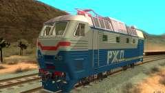 Lokomotiv ChS7-082